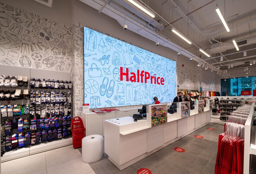 A HalfPrice-ban jártam